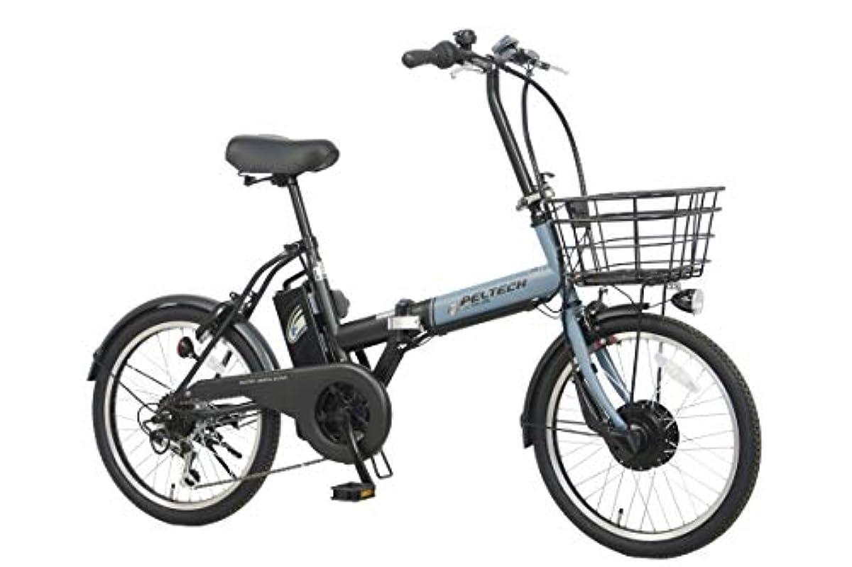 [해외] PELTECH(배루텟쿠) 접는 전동 어시스트 자전거 20인치 접는 외장6 단변속 【건이 조립 필요품】(TDN-208)