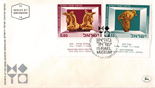 Israel First Day Issue Museum Jerusalem Postage Stamp 1966 Stamps Sheet Collection