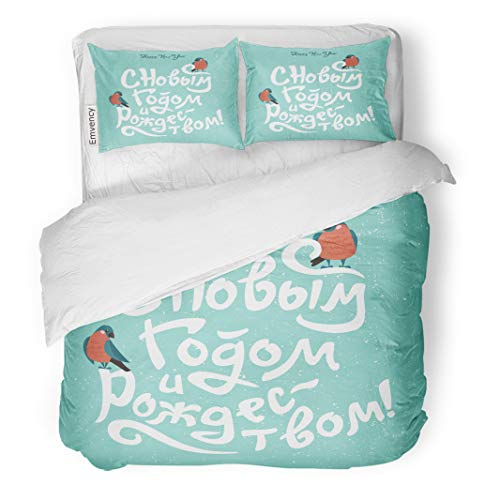 Semtomn Decor Duvet Cover Set Twin Size New Year Text in Russian Happy and English Language Cyrillic 3 Piece Brushed Microfiber Fabric Print Bedding Set Cover -