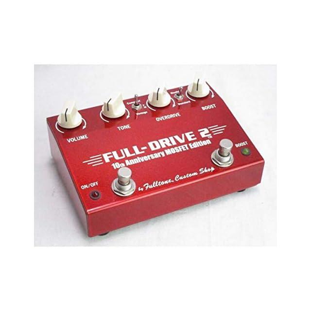 エフェクター画像 FULLTONE FULL DRIVE 2 10th Anniversary MOSFET Edition