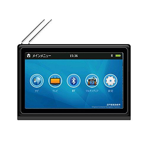 2017年版地図搭載!  新商品!  高画質!  フルセグチューナー内蔵 カーナビ (HD-066F) 7インチ GPSポータブルナビ 3年間地図無料更新 & 2017年版るるぶ地図 タッチパネル簡単操作 Bluetooth搭載 地デジ HD-066F B01N4MN9SH