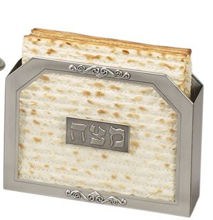 - ZionJudaica Pewter & Glass Matzah Holder