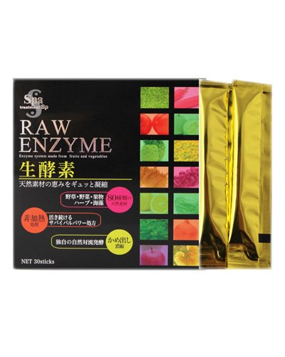 Japan Health and Beauty - Spa treatments raw enzyme 100 30 encased *AF27* by Wave (Raw Enzyme Spa)