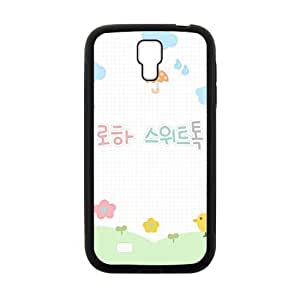 Cute lovely cartoon personalized creative clear protective cell phone case for Samsung Galaxy S4