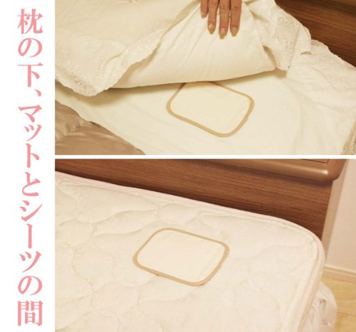 Just place! Poi collecting tick! (x 3 sets of 2 pieces) tick adhesive sheet ''tick hotel'' futon Set of 6 (japan import) by akadama (Image #3)