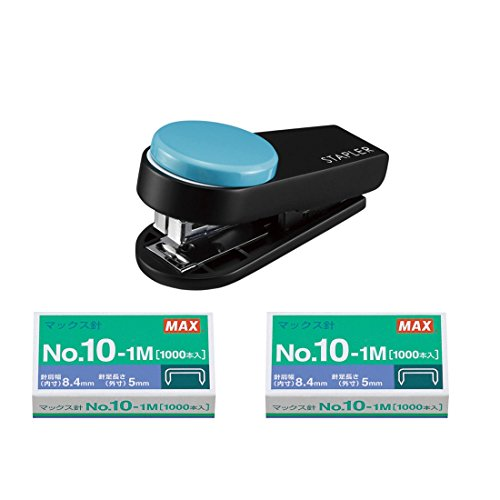 MAX Colorgimic Mini Small 10 Sheets Stapler with Staples, Built-In Staple Remover, Extra 2000 Staples (Blue)