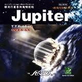Galaxy/Milkyway Jupiter Table Tennis Rubber