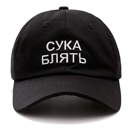Wilbur Gold Letter Russian Cap Cotton Baseball Cap for Men Women Adjustable Hip Hop Dad Hat Black