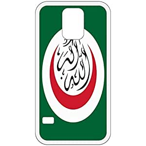 Islamic Conference Flag White Samsung Galaxy S5 Cell Phone Case - Cover