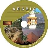 Arabic Made Easy (Jewel Case)