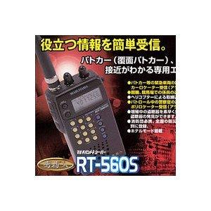 ããã«ããããã«ããã³ãã¬ã·ã¼ãã¼ é³´ç©å¥ RT-560S çè´å¨çºè¦å¯è½