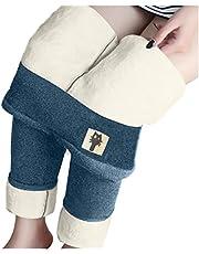 YTZL Gevoerde leggings voor dames: winterpanty, fleece gevoerd, thermobroek, thermische panty, huidskleur, outdoor, meisjes, panty's, warme vrijetijdsbroek, thermopanty, zwangerschapsmaillot, zwangerschapspanty