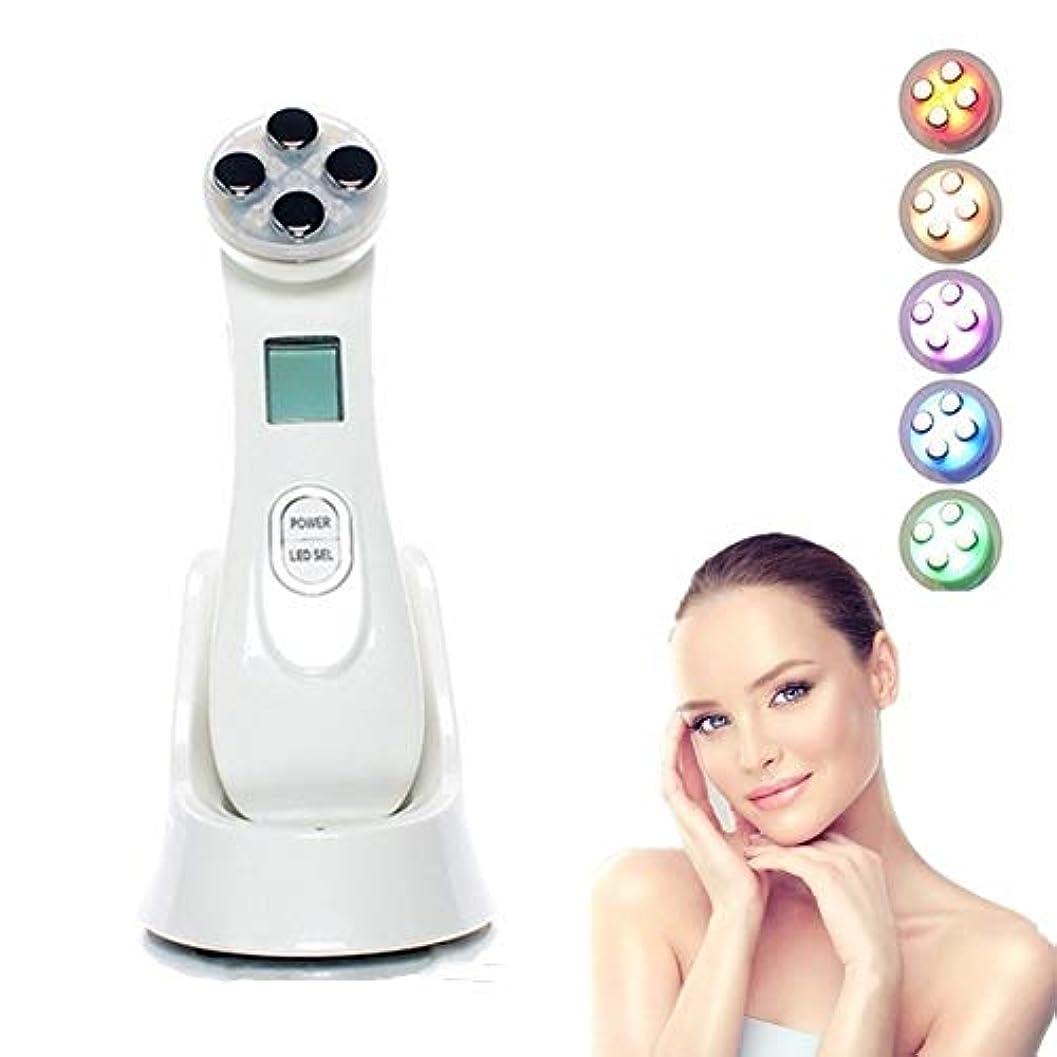 消すドール狼美容機器、1赤色LED光線療法と6モード美顔器スキンケア洗顔にきびアンチエイジングホワイトニングしわの除去にはフェイシャル?マシンと5
