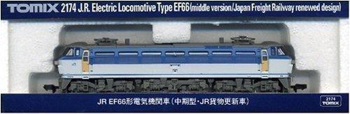 TOMIX Nゲージ EF66 中期型 JR貨物更新車 2174 鉄道模型 電気機関車