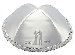 Jewish Wedding Mazl Tov (Good Luck) Kippah