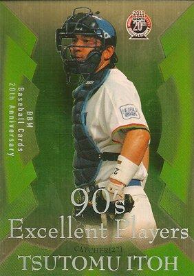 プロ野球カード 【伊東勤】2010 BBM 20周年記念カード 200枚限定 パラレル!(186/200)