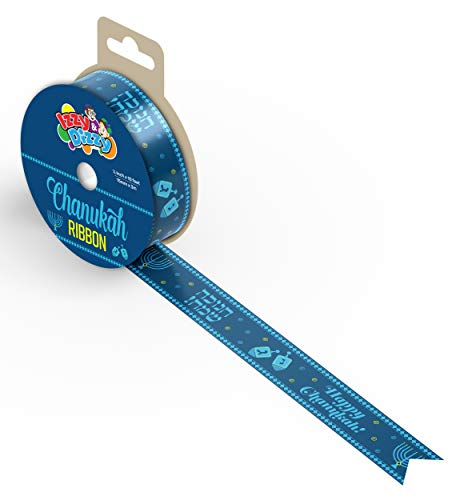 하누카 선물 포장 리본-블루 나일론 포장지 리본-15MM X3MM