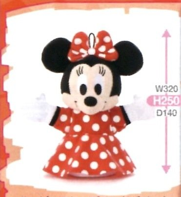 Disney Happy Friends Series - Minnie Mouse Hand Puppet