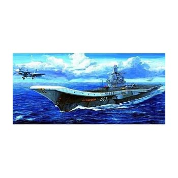 trumpeter 1700 admiral kuznetsov russian aircraft carrier model kit