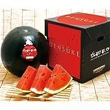 でんすけ すいか 【 優 品 】 スイカ 2L サイズ(1玉: 7 kg以上) 北海道 当麻産 正規品 共選