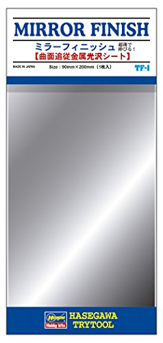 I put a mirror finish! Thin film mirror is very! Extend (japan import) by Hasegawa