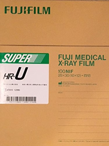 Fuji Super HR-T Medium Speed Green 10x12 X-Ray Film