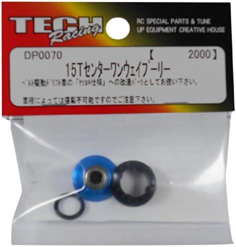 テックレーシング DP0070 15Tセンターワンウェイプーリー (ライトブルー) (TECH RACING)