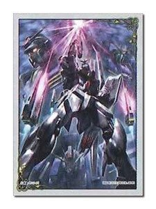 Carddass Masters Official Sleeve Collection 2013 9th Gundam The History (japan import)