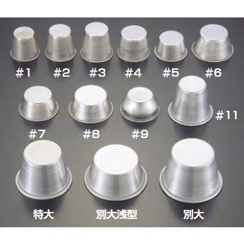「アルミカップ プリン 使い捨て」の画像検索結果