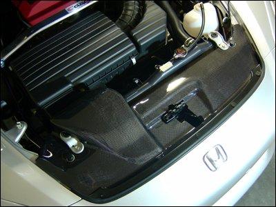 AutoTecknic Carbon Fiber Cooling Plate - Honda S2000 AP1/ AP2