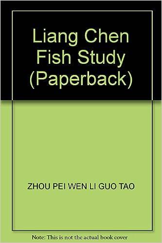 Amazon | 梁辰魚研究(中国語) | ...