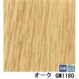 転倒時の衝撃を緩和し安全性を高める 3.5mm厚フロア サンゲツ オーク 品番GM-1180 板巾 約7.5cm サイズ 182cm巾×4m B07PGF491J