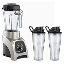 Vitamix S55 Brushed Stainless 40 Ounce Blender with Two 20 Ounce Travel Cups by Vitamix