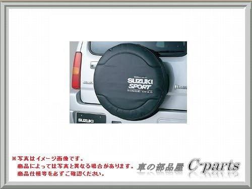 SUZUKI Jimny スズキ ジムニー【JB23W】 スペアタイヤカバー(キルティングレザー)[99000-99036-G3L]