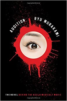Image result for audition murakami original english cover