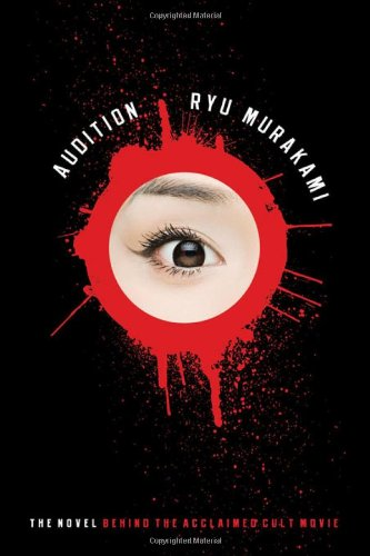 Book cover from Audition by Ryu Murakami