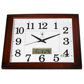 Amazon.com: Imoerjia Wall Clock Mute Living Room Calendar ... on