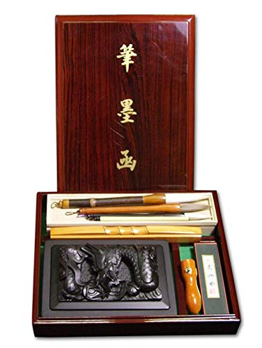 Calligraphy Luxury Set Dragon Inkstone Style