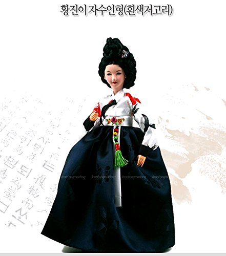 13 Korean Beauty Barbie Doll Hanbok Traditional Charming Femme Fatale Handmade