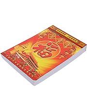jojofuny 1Pc Household Chinese Calendar 2022 Year Calendar Daily Wall Hanging Calendar