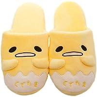 GK-O Anime Gudetama Yellow Lazy Egg Plush Indoor Antiskid Shoes Slippers