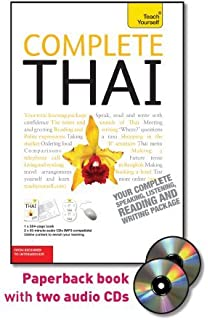 Amazon complete thai beginner to intermediate course learn to complete thai with two audio cds a teach yourself guide fandeluxe Image collections