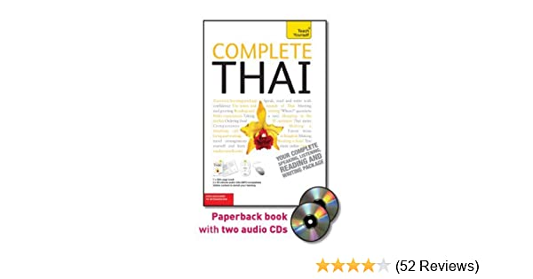 Amazon complete thai with two audio cds a teach yourself guide amazon complete thai with two audio cds a teach yourself guide 9780071750493 david smyth books fandeluxe Image collections