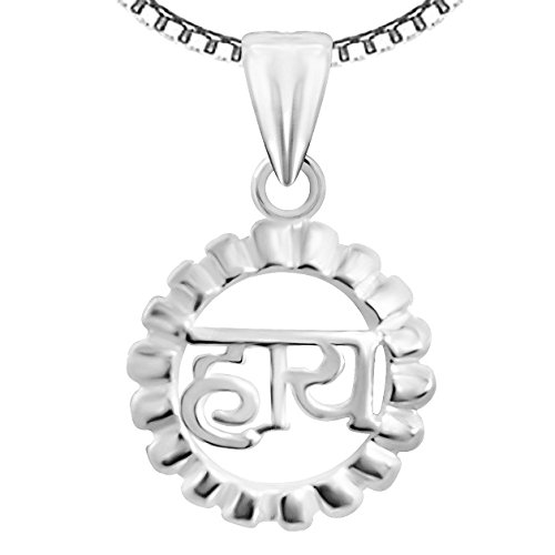 7208b481e360 Buy MJ 925 Hai Pendant in Pure 92.5 Sterling Silver Online at Low Prices in  India