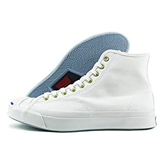 Men's white Converse sneakers