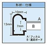 Arte shape B3 Gold SH-B3-GD (japan import)