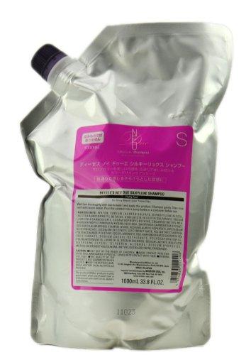Amazon.com : Milbon Deesse\u002639;s Neu Due SilkyLuxe Hair Treatment 1000g, 35.3 oz : Hair And Scalp