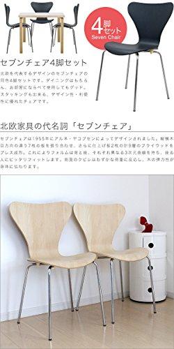 【4個セット】ottostyle.jp北欧家具の代名詞!セブンチェアデザイナーズアルネ・ヤコブセンデザイン(ナチュラル)