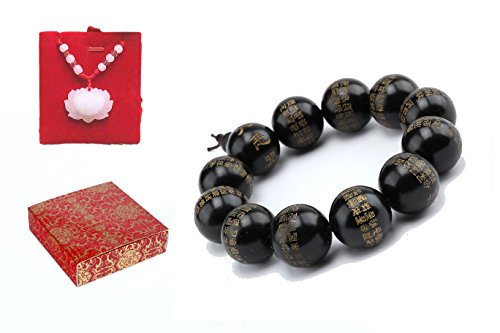 poppee The African ebony Handmade Hand Carved Great Compassion Mantra Buddhist Prayer Beads Bracelet for Men and Women with Gift (Mantra Prayer Box)