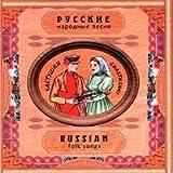 Folk Songs%2E Russian chastushki %28Naro